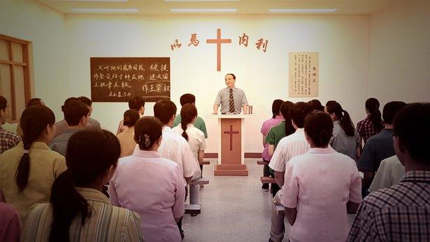 问题(4) 宗教界多数人都认为牧师长老是主拣选、主设立的,他们都是在教堂里事奉主的人,我们听从、顺服牧师长老就是在顺服主、跟随主。对于到底什么是顺服人、跟随人,什么是顺服神、跟随神,多数人都不明白这方面真理,请你们给交通交通。