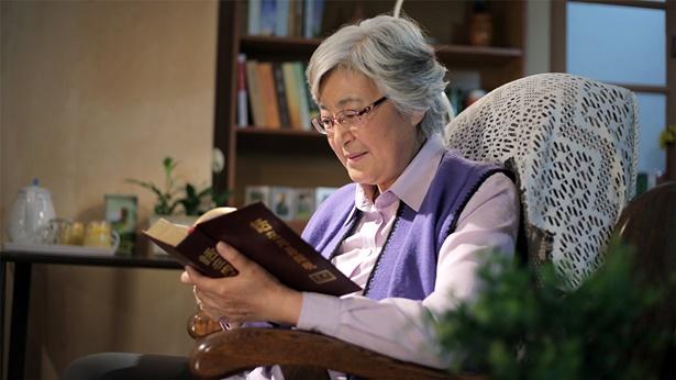 老年基督徒正在看神话语书籍