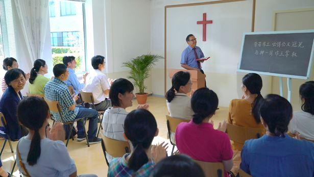 今日灵修:你是在用心灵和诚实敬拜神吗(有声读物)